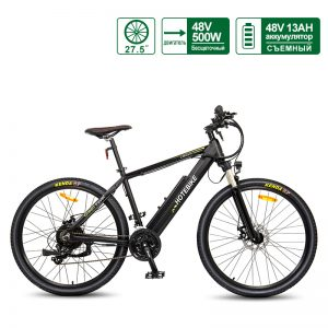 48V 500W Mountain Electric sykkel 27.5 ″ elektrisk drevet sykkel med Hidden Battery A6AH26 til salgs