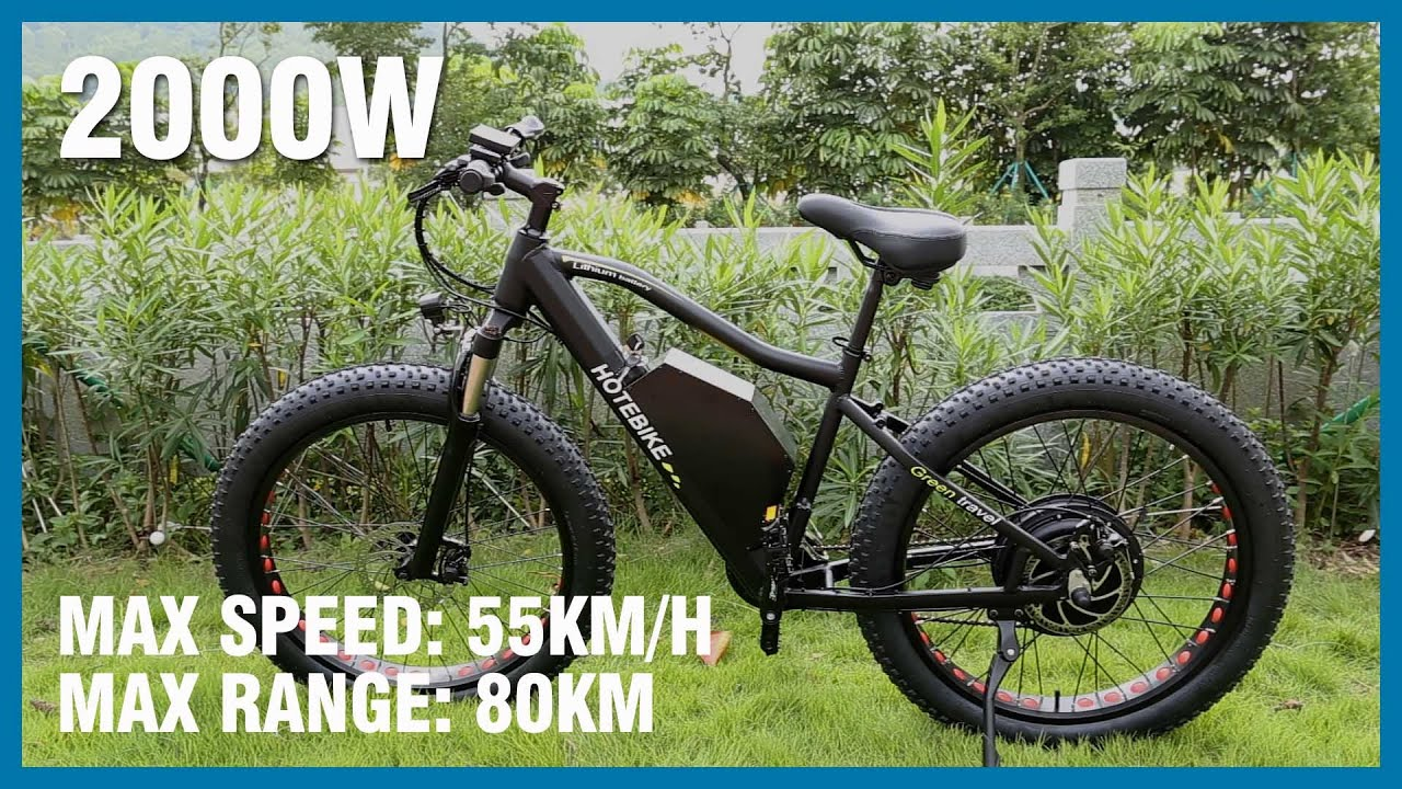 2000W Powerful Electric Fat Tire Bike l 2000W Electric Bike