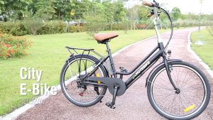 24 inch Electric City Bike A3AL24 Assisted Electric Bicycles