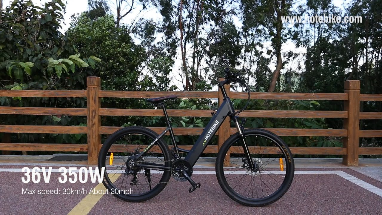 Electric Bike City Bike l E BIKE A5AH26 350W